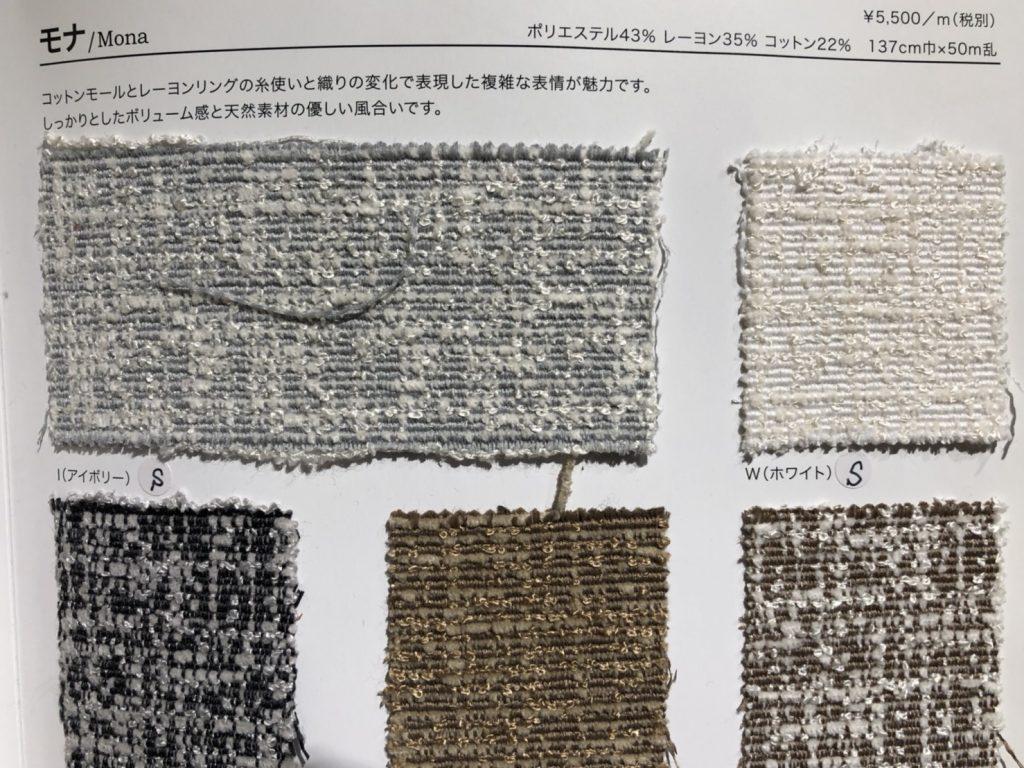 textile-mona